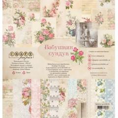 Набор бумаги для скрапбукинга CraftPaper БАБУШКИН СУНДУК 30х30см