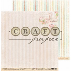 Лист бумаги для скрапбукинга CraftPaper ДЕСЕРТ коллекция Любимые рецепты 30х30см