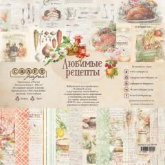 Набор бумаги для скрапбукинга CraftPaper ЛЮБИМЫЕ РЕЦЕПТЫ 20х20см