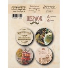Скрапфишки CraftPaper ШЕРЛОК