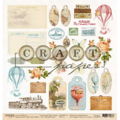 Лист бумаги для скрапбукинга CraftPaper МЕМОРАБИЛИЯ коллекция Bon Voyage 30х30см