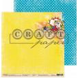 Набор бумаги для скрапбукинга CraftPaper ПОП-АРТ 20х20см