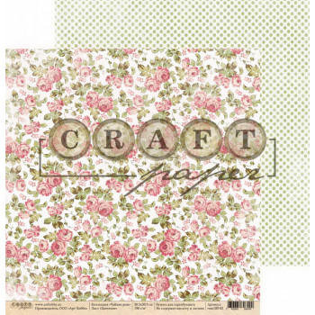 Лист бумаги для скрапбукинга CraftPaper ЦВЕТЕНИЕ коллекция Чайная роза 30х30см