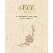 Нож для вырубки EcoPaper ВАСИЛЕК