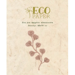Нож для вырубки EcoPaper ЭВКАЛИПТ