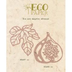Нож для вырубки EcoPaper ИНЖИР