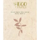Нож для вырубки EcoPaper ЛИСТ РЯБИНЫ