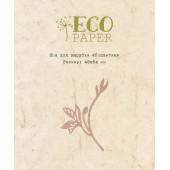 Нож для вырубки EcoPaper СОЦВЕТИЕ