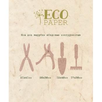 Нож для вырубки EcoPaper САДОВЫЕ ИНСТРУМЕНТЫ