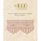 Нож для вырубки EcoPaper ВОЛОГОДСКОЕ КРУЖЕВО