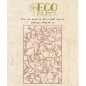 Нож для вырубки EcoPaper ПИОНОВЫЙ БУКЕТ