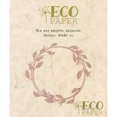 Нож для вырубки EcoPaper АПРЕЛЬ