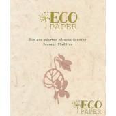 Нож для вырубки EcoPaper ЛЕСНАЯ ФИАЛКА
