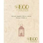Нож для вырубки EcoPaper ОГОНЬ СВЕЧИ
