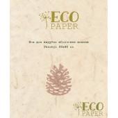 Нож для вырубки EcoPaper СОСНОВАЯ ШИШКА