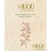 Нож для вырубки EcoPaper ПО РОСЕ