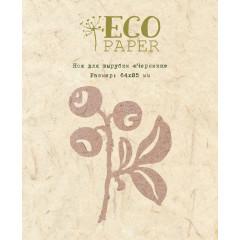 Нож для вырубки EcoPaper ЧЕРНИКА
