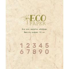 Нож для вырубки EcoPaper ЦИФРЫ