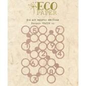Нож для вырубки EcoPaper ВИНТАЖ