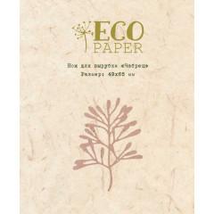 Нож для вырубки EcoPaper ЧАБРЕЦ