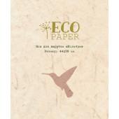 Нож для вырубки EcoPaper КОЛИБРИ