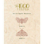 Нож для вырубки EcoPaper МОТЫЛЬКИ