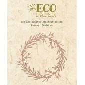 Нож для вырубки EcoPaper ХВОЙНЫЙ ВЕНОК