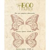 Нож для вырубки EcoPaper НАХОДКА