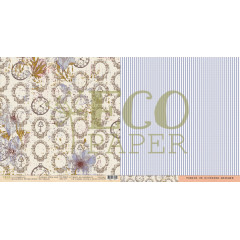 Лист бумаги для скрапбукинга EcoPaper ВРЕМЯ коллекция Тайны Леса 30х30см