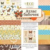 Набор бумаги для скрапбукинга EcoPaper АТЛАС БАБОЧЕК 20х20см
