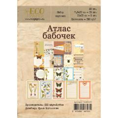 Набор карточек EcoPaper АТЛАС БАБОЧЕК