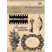 Набор штампов EcoPaper СТАРЫЕ ПИСЬМА