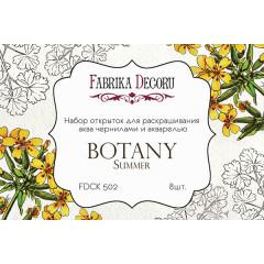 Набор открыток для раскрашивания акварелью Фабрика Декора BOTANY SUMMER