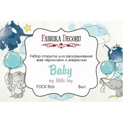 Набор открыток для раскрашивания акварелью Фабрика Декора MY LITTLE BABY BOY