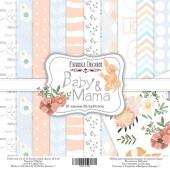 Набор бумаги для скрапбукинга Фабрика Декора BABY&MAMA 30х30см