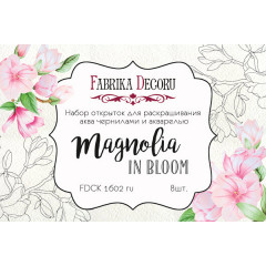 Набор открыток для раскрашивания акварелью Фабрика Декора MAGNOLIA IN BLOOM