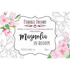 Набор открыток для раскрашивания маркерами Фабрика Декора MAGNOLIA IN BLOOM