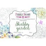 Набор открыток для раскрашивания маркерами Фабрика Декора SHABBY GARDEN
