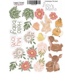Набор наклеек (стикеров) #039 Фабрика Декора BABY&MAMA
