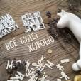 Ножи для вырубки MiMiCut КАК АЗБУКА