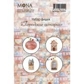 Фишки для украшения MoNa design ГОРОДСКИЕ ИСТОРИИ