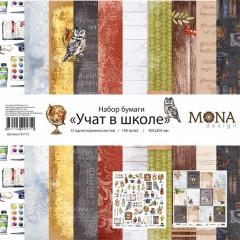 Набор бумаги для скрапбукинга MoNa design УЧАТ В ШКОЛЕ 30x30см