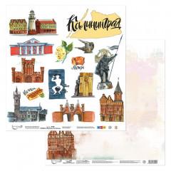 Лист бумаги для скрапбукинга Mr.Painter КАЛИНИНГРАД коллекция Прогулки по России 30х30см