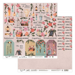 Лист бумаги для скрапбукинга Mr.Painter ЛИСТ ДЛЯ ВЫРЕЗАНИЯ коллекция Цветочная лавка 30х30см