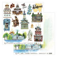 Лист бумаги для скрапбукинга Mr.Painter КОСТРОМА коллекция Прогулки по России - Золотое кольцо 30х30см
