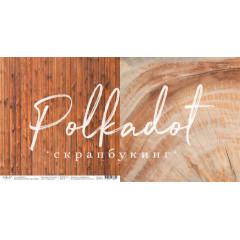 Лист бумаги для скрапбукинга Polkadot СТАРЫЙ ДОМ коллекция Текстура 30х30см