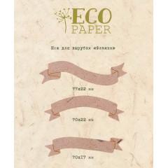 Нож для вырубки EcoPaper ФЛАЖКИ