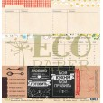 Набор бумаги для скрапбукинга EcoPaper ЗАВТРАК НА ВЕРАНДЕ 20х20см