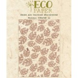 Папка для тиснения EcoPaper ТРОПИКАНА