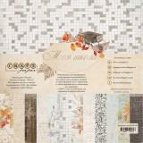 Набор бумаги для скрапбукинга CraftPaper МОЯ ШКОЛА 20х20см